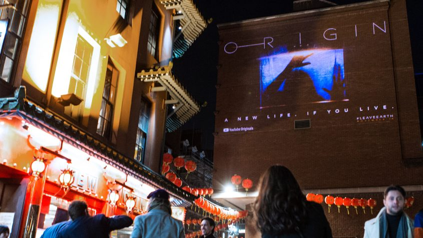 orgin-projection-gerrard-street